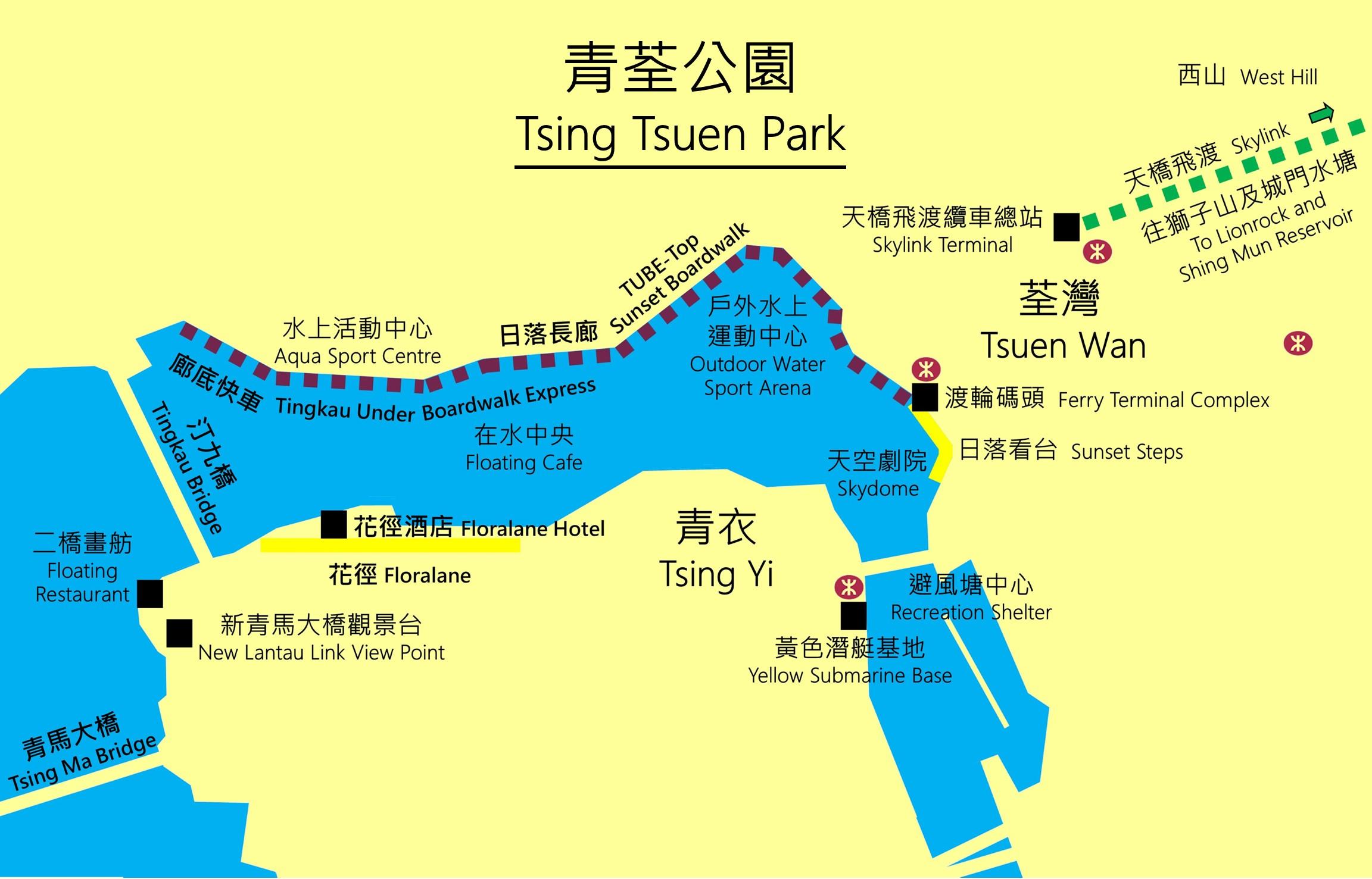 20201225 Tsing Tsuen Park